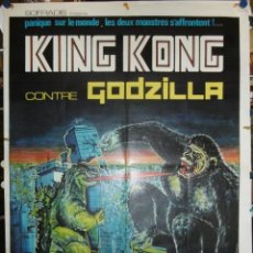 Cine: KING KONG CONTRA GOZILLA - 160 X 120 - 1962 - OFFSET. Lote 211263807