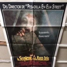 Cine: LA SERPIENTE Y EL ARCO IRIS WES CRAVEN POSTER ORIGINAL 70X100 YY (2338). Lote 211277077