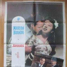 Cine: CARTEL CINE + 8 FOTOCROMOS SAYONARA MARLON BRANDO 1981 CCF100. Lote 211793485