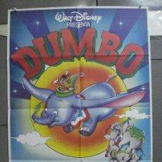Cine: CDO 4090 DUMBO WALT DISNEY POSTER ORIGINAL 70X100 ESPAÑOL R-85. Lote 211802923