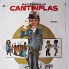 Cine: EL PATRULLERO 777, CON MARIO MORENO, CANTINFLAS. POSTER 70 X 100 CMS.1982. DISEÑO JANO.. Lote 277300083