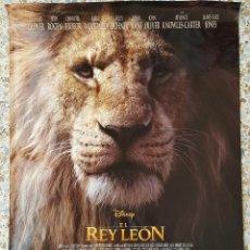 Cine: PÓSTER ORIGINAL EL REY LEÓN. Lote 212177962