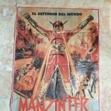 Cine: POSTER ORIGINAL MANZINTER AKA INFRAMAN - SHAW BROTHERS, HK - RELATED MAZINGER Z. Lote 212357056