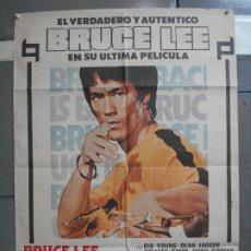 Cinéma: AAL09 JUEGO CON LA MUERTE BRUCE LEE POSTER ORIGINAL 70X100 ESTRENO. Lote 212370691