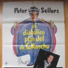 Cine: CARTEL CINE + 12 FOTOCROMOS EL DIABOLICO PLAN DEL DR. FUMANCHU PETER SELLERS 1980 CCF152. Lote 212422320