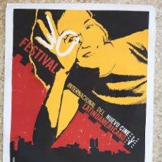Cine: CARTEL CUBANO SERIGRAFIA FESTIVAL INTERNACIONAL DE CINE LATINOAMERICANO CUBA ORIGINAL. Lote 212494445