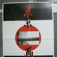 Cine: AAL60 TOKYO-GA WIM WENDERS POSTER ORIGINAL 70X100 ESTRENO. Lote 212501185