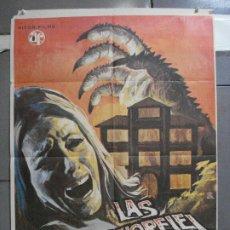 Cine: CDO 4438 LAS GARRAS DE LORELEI AMANDO DE OSSORIO POSTER ORIGINAL 70X100 ESTRENO. Lote 212527075