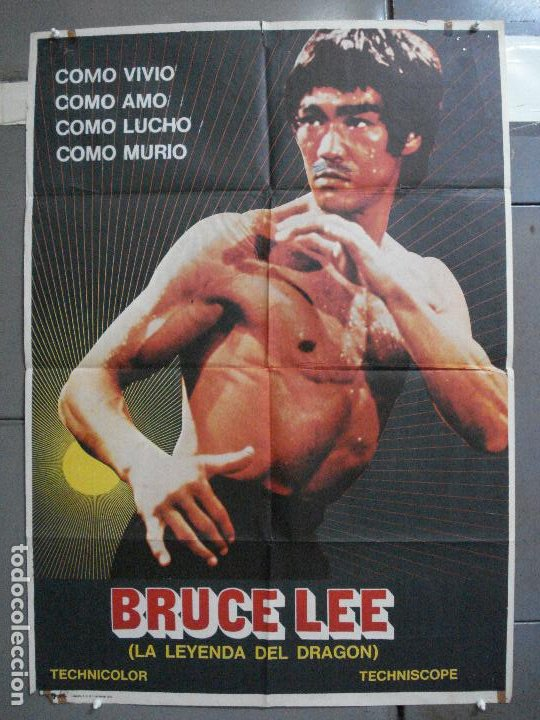 CDO 4516 BRUCE LEE LA LEYENDA DEL DRAGON POSTER ORIGINAL 70X100 ESTRENO (Cine - Posters y Carteles - Documentales)