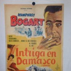 Cine: INTRIGA EN DAMASCO - 110 X 75 - 1951 - OFFSET. Lote 212955968