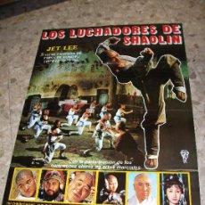 Cinéma: LOS LUCHADORES DE SHAOLIN 1982 JET LEE CARTEL DE CINE 100 X 70 CM. POSTER FUNG FU. Lote 213002892
