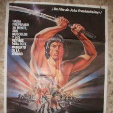 Cinéma: EL RETO DEL SAMURAI 1982 SCOTT GLENN CARTEL DE CINE 100 X 70 CM. POSTER. Lote 213313701