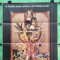 Cine: CARTEL ORIGINAL DE CINE - OPERACION DRAGON 1973 - BRUCE LEE - EXCELENTE - P2. Lote 228039240
