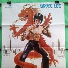 Cine: CARTEL ORIGINAL DE CINE - EL RETORNO DEL DRAGON 1974 - BRUCE LEE - EXCELENTE - P2. Lote 214209523