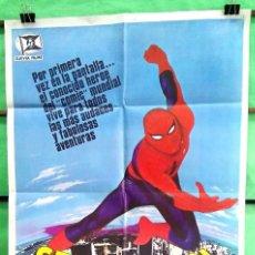 Cine: CARTEL CINE - SPIDERMAN EL HOMBRE ARAÑA 1977 - NICHOLAS HAMMOND - EXCELENTE - P1. Lote 215145987
