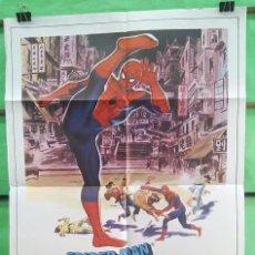 Cine: CARTEL CINE - SPIDERMAN EL DESAFIO DEL DRAGON 1979- NICHOLAS HAMMOND - EXCELENTE - P1. Lote 215146766