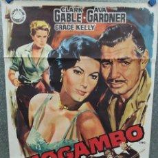 Cine: MOGAMBO. CLARK GABLE, AVA GARDNER, GRACE KELLY. AÑO 1981. POSTER ORIGINAL. Lote 215269801