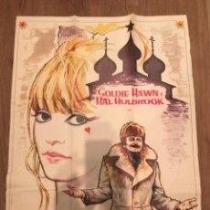 Cine: CARTEL DE CINE DEL ESTRENO DE LA PELÍCULA LA CHICA DE PETROVKA (1974). Lote 216733790