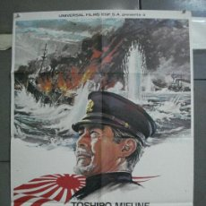 Cine: CDO 4869 LA BATALLA DEL JAPON TOSHIRO MIFUNE POSTER ORIGINAL 70X100 ESTRENO. Lote 217093753