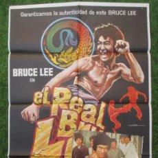 Cine: CARTEL CINE + 11 FOTOCROMOS EL REAL BRUCE LEE MAC 1980 CCF172. Lote 217239037