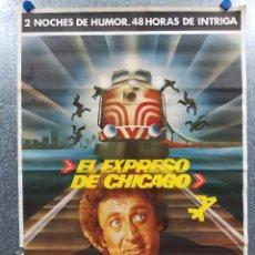 Cine: EL EXPRESO DE CHICAGO. GENE WILDER, JILL CLAYBURGH. AÑO 1977. POSTER ORIGINAL. Lote 217329855