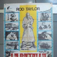 Cine: CDO 5070 LA BATALLA DE BELGRADO ROD TAYLOR ADAM WEST POSTER ORIGINAL 70X100 ESTRENO. Lote 217812452