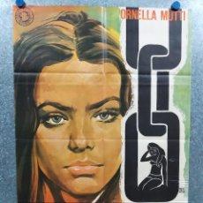 Cine: CEBO PARA UNA ADOLESCENTE. CLAUDIA CARDINALE, EMILIO GUTIÉRREZ CABA. AÑO 1973. POSTER ORIGINAL. Lote 217924216
