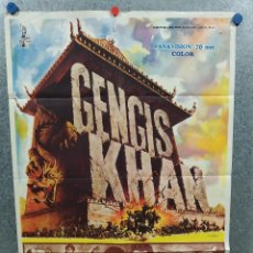 Cine: GENGIS KHAN. OMAR SHARIF, STEPHEN BOYD, JAMES MASON, ELI WALLACH AÑO 1968. POSTER ORIGINAL. Lote 217924778