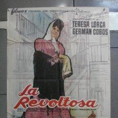 Cine: CDO 5149 LA REVOLTOSA TERESA LORCA GERMAN COBOS CIBELES MADRID POSTER ORIGINAL 70X100 ESTRENO. Lote 218028838