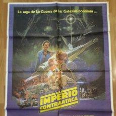 Cine: CARTEL POSTER ORIGINAL EL IMPERIO CONTRAATACA.LA GUERRA DE LAS GALAXIAS.CARRIE FISHER HARRISON FORD. Lote 218033215