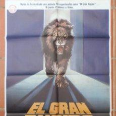Cine: GRAN CARTEL DE CINE EL GRAN RUGIDO. DISTRIBUCIÓN IZARO FILMS 1982.. Lote 218222555