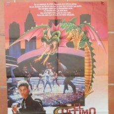 Cine: GRAN CARTEL DE CINE EL ÚLTIMO DRAGÓN. 1985 TRI-STAR PICTURES.. Lote 218237537