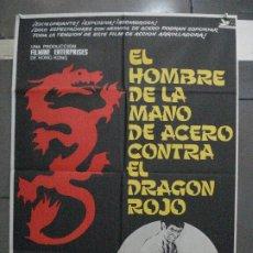 Cine: CDO 5411 EL HOMBRE DE LA MANO DE ACERO CONTRA EL DRAGON ROJO KARATE POSTER ORIGINAL ESTRENO 70X100. Lote 218628901