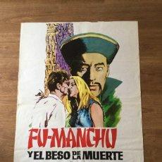 Cine: PÓSTER FU MANCHU - JESUS FRANCO - JESS FRANCO. Lote 219111125