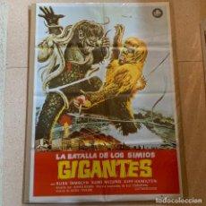 Cine: PÓSTER LA BATALLA DE LOS SIMIOS GIGANTES POSTER ORIGINAL - 1976 - 70CM X 100CM. Lote 219464456