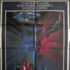 Cinema: 2YN98D STAR TREK 3 EN BUSCA DE SPOCK SHATNER NIMOY BOB PEAK POSTER ORIGINAL 70X100 ESTRENO. Lote 219752532