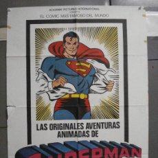Cine: CDO 5865 LAS ORIGINALES AVENTURAS ANIMADAS DE SUPERMAN FLEISCHER POSTER ORIGINAL 70X100 ESTRENO. Lote 220262726