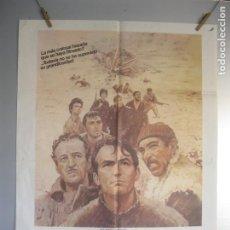 Cinema: LOS CAÑONES DE NAVARONE -- CARTEL DE CINE ORIGINAL AÑOS 80 TAMAÑO 70X100 FOT ADICI.DEL ESTADO. Lote 220809053