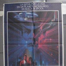 Cinéma: CDO 5965 STAR TREK 3 EN BUSCA DE SPOCK SHATNER NIMOY BOB PEAK POSTER ORIGINAL 70X100 ESTRENO. Lote 220857235