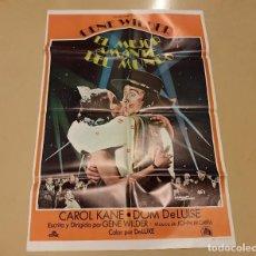 Cinema: EL MEJOR AMANTE DEL MUNDO CARTEL ORIGINAL ESTRENO 1978 GENE WILDER, CAROL KANE. Lote 220950678