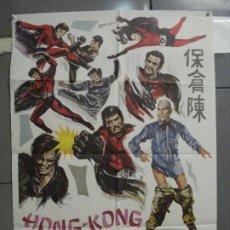 Cine: CDO 6016 HONG KONG 3 SUPERMEN DESAFIO AL KUNG FU AL BRADLEY POSTER ORIGINAL 70X100 ESTRENO. Lote 220955565