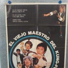 Cine: EL VIEJO MAESTRO DEL KUNG FU. YUAN HSIAO TIENG. POSTER ORIGINAL. Lote 221573742