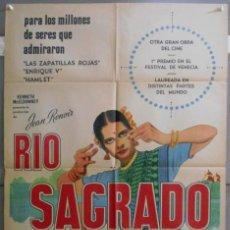 Cine: WV55D EL RIO JEAN RENOIR POSTER ORIGINAL ARGENTINO 75X110 LITOGRAFIA. Lote 19273177