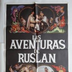 Cine: ANTIGUO CARTEL CINE LAS AVENTURAS DE RUSLAN 1980 R5. Lote 221668453
