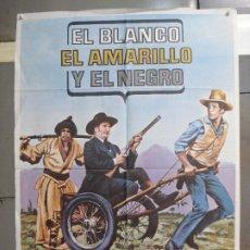 Cine: CDO 6330 EL BLANCO EL AMARILLO Y EL NEGRO GIULIANO GEMMA ELI WALLACH POSTER ORIGINAL 70X100 ESTRENO. Lote 221762207