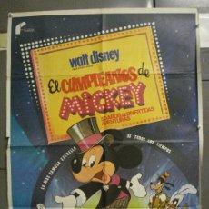 Cine: CDO 6379 EL CUMPLEAÑOS DE MICKEY MOUSE WALT DISNEY POSTER ORIGINAL 70X100 ESTRENO. Lote 221821462