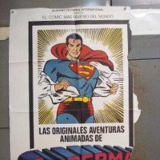 Cine: CDO 6389 LAS ORIGINALES AVENTURAS ANIMADAS DE SUPERMAN FLEISCHER POSTER ORIGINAL 70X100 ESTRENO. Lote 221902052