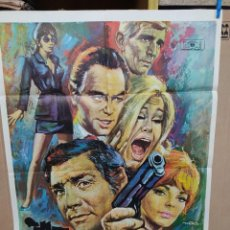 Cine: SUBTERFUGIO GENE BARRY JOAN COLLINS RICHARD TODD MAC POSTER ORIGINAL 70X100. Lote 222048577
