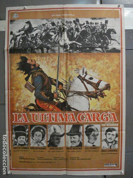 CDO 6477 LA ULTIMA CARGA TONY RICHARDSON POSTER ORIGINAL 70X100 ESTRENO (Cine - Posters y Carteles - Bélicas)