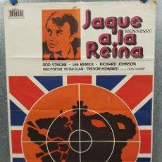 Cine: JAQUE A LA REINA. ROD STEIGER, LEE REMICK, RICHARD JOHNSON. AÑO 1976. POSTER ORIGINAL. Lote 222077655